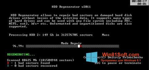 Скриншот программы HDD Regenerator для Windows 8.1