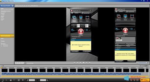 Скриншот программы HyperCam для Windows 8.1