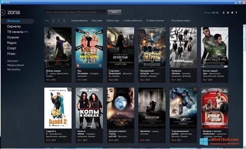 Скриншот программы Zona для Windows 8.1