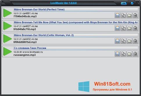 Скриншот программы Лови Мьюзик для Windows 8.1