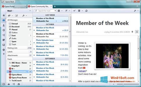 Скриншот программы Opera Mail для Windows 8.1