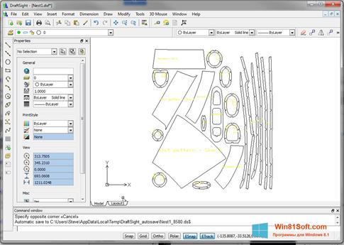 Скриншот программы DraftSight для Windows 8.1