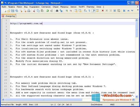 Скриншот программы Notepad++ для Windows 8.1