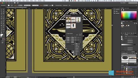 Скриншот программы Adobe Illustrator CC для Windows 8.1