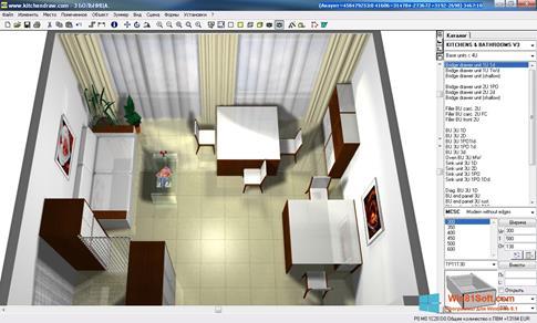 Скриншот программы KitchenDraw для Windows 8.1