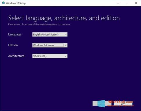 Скриншот программы Media Creation Tool для Windows 8.1