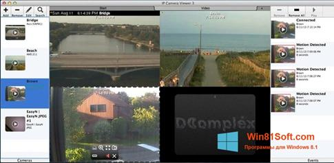 Скриншот программы IP Camera Viewer для Windows 8.1