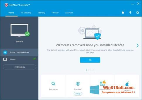 Скриншот программы McAfee LiveSafe для Windows 8.1