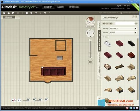 Скриншот программы Autodesk Homestyler для Windows 8.1