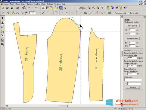 Скриншот программы Gemini для Windows 8.1