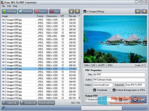 Скриншот программы Image To PDF Converter для Windows 8.1