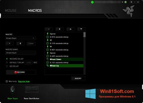 Скриншот программы Razer Synapse для Windows 8.1