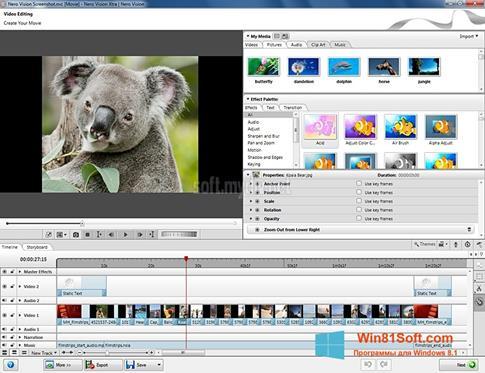 Скриншот программы Nero Vision для Windows 8.1