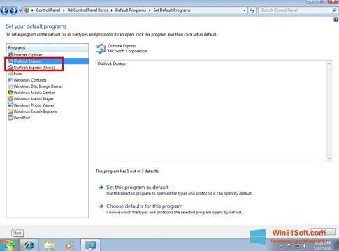 Outlook Express скачать бесплатно для Windows 8 1 (32/64 bit)