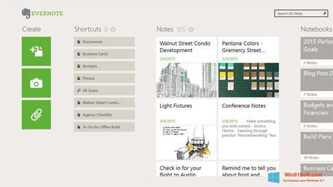 Скриншот программы Evernote для Windows 8.1