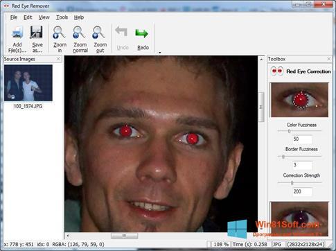 Скриншот программы Red Eye Remover для Windows 8.1