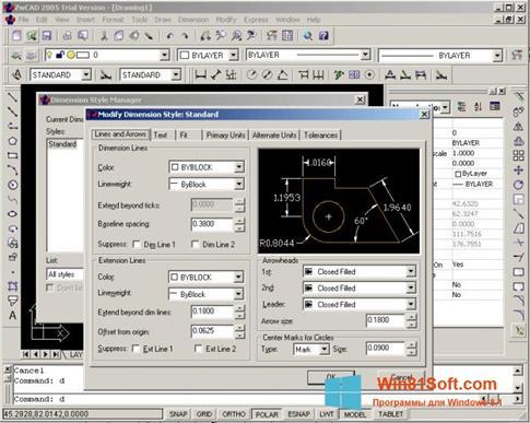 Скриншот программы ZWCAD для Windows 8.1