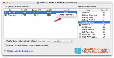 Скриншот программы Macs Fan Control для Windows 8.1