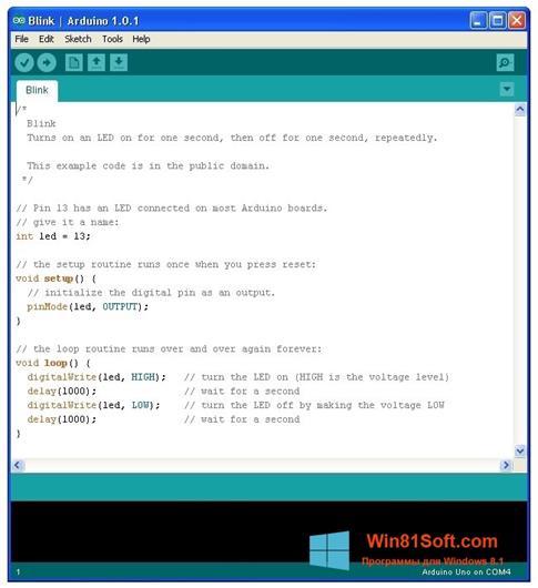 Скриншот программы Arduino для Windows 8.1