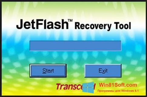 Скриншот программы JetFlash Recovery Tool для Windows 8.1