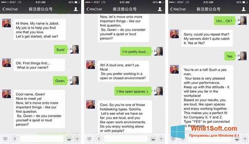 Скриншот программы WeChat для Windows 8.1