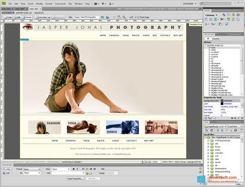 Скриншот программы Adobe Dreamweaver для Windows 8.1