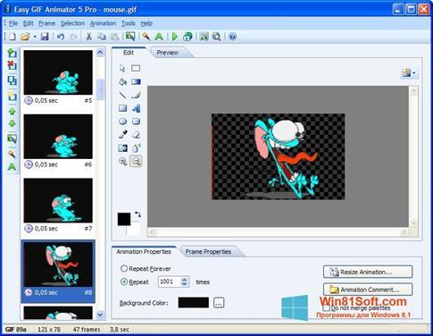Скриншот программы Easy GIF Animator для Windows 8.1