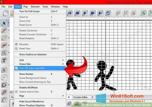 Скриншот программы Toon Boom Studio для Windows 8.1
