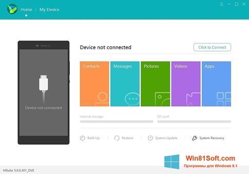 Скриншот программы Huawei HiSuite для Windows 8.1