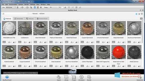 Скриншот программы KeyShot для Windows 8.1