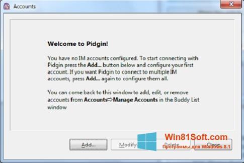 Скриншот программы Pidgin для Windows 8.1