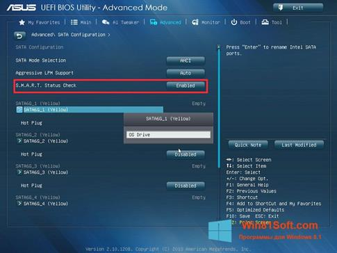 Скриншот программы ASUS Update для Windows 8.1
