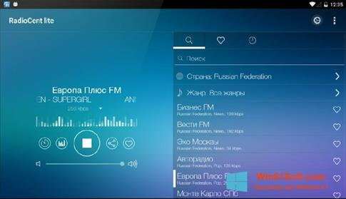 Скриншот программы Radiocent для Windows 8.1