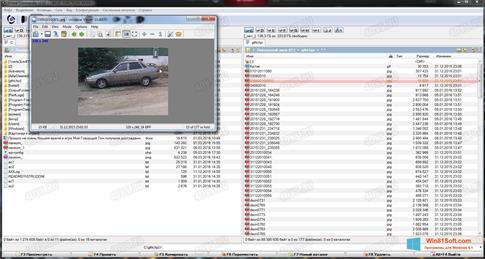 Скриншот программы Unreal Commander для Windows 8.1
