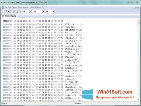 Скриншот программы Hex Editor для Windows 8.1