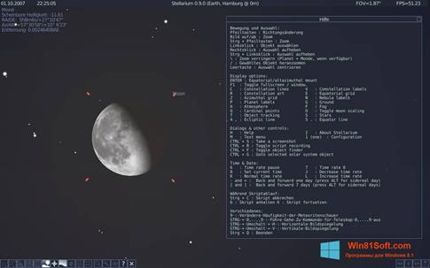 Скриншот программы Stellarium для Windows 8.1