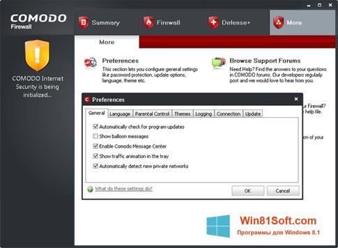 Скриншот программы Comodo Firewall для Windows 8.1