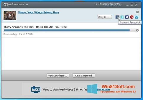 Скриншот программы RealDownloader для Windows 8.1