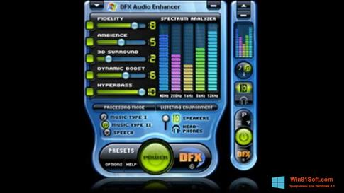 Скриншот программы DFX Audio Enhancer для Windows 8.1