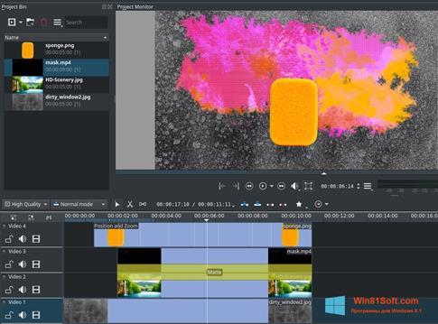 Скриншот программы Kdenlive для Windows 8.1
