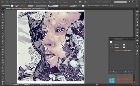 Скриншот программы Adobe Illustrator для Windows 8.1