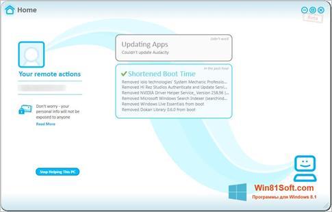 Скриншот программы Soluto для Windows 8.1