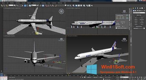 Скриншот программы 3ds Max для Windows 8.1