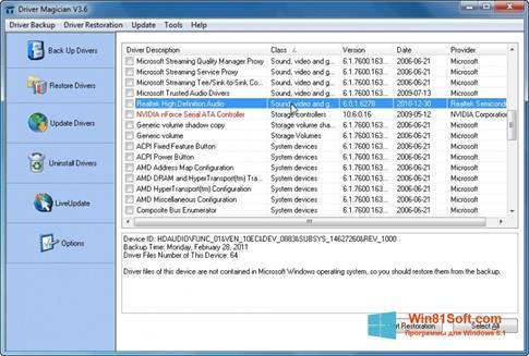 Скриншот программы Driver Magician для Windows 8.1