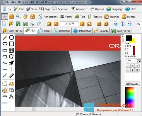 Скриншот программы PDF Reader для Windows 8.1