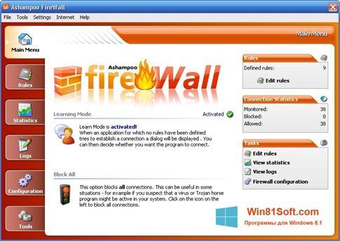 Скриншот программы Ashampoo Firewall для Windows 8.1