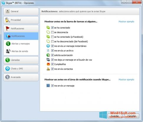 Скриншот программы Skype Beta для Windows 8.1