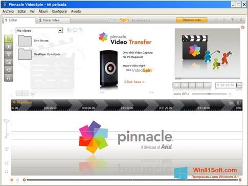Скриншот программы Pinnacle VideoSpin для Windows 8.1