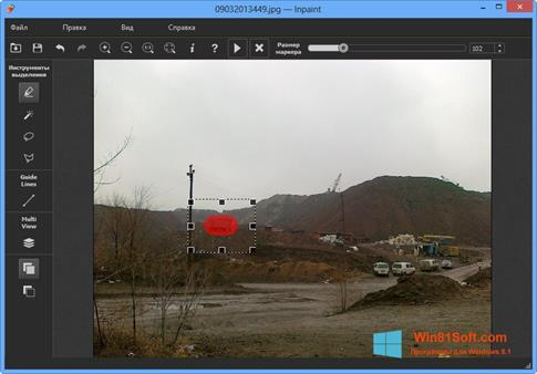 Скриншот программы Inpaint для Windows 8.1