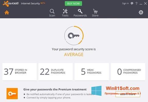 Скриншот программы Avast Internet Security для Windows 8.1